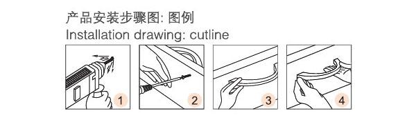 家具拉手-圆弧双点安装图