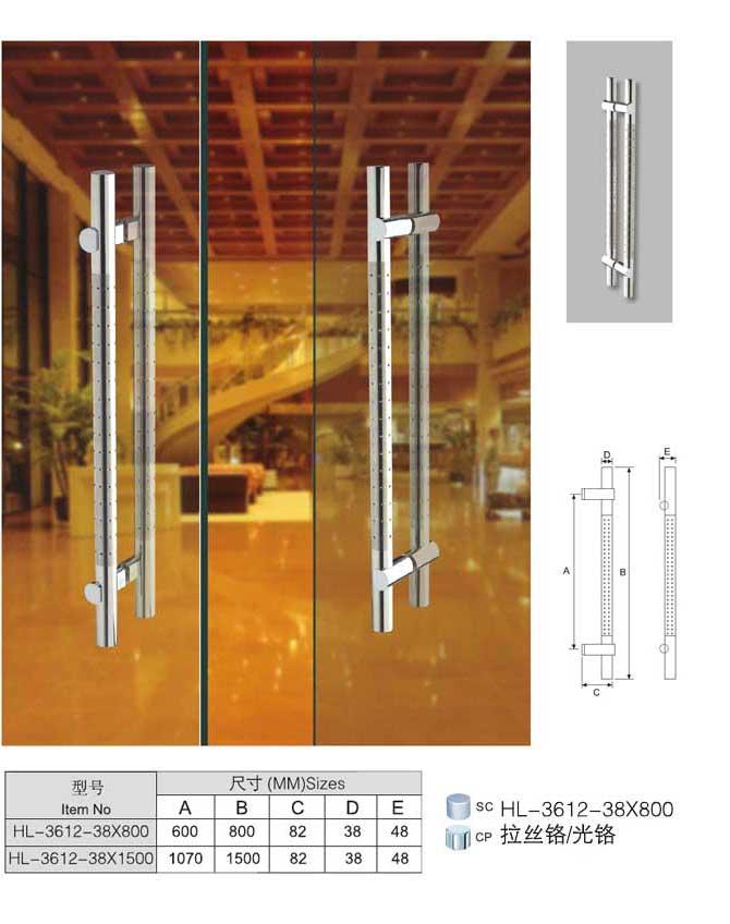 世爵平台注册HL-3612-38×800/1500大门拉手